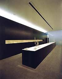 Helmut Lang perfumery NYC
